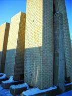 16941 modular brick Harry Truman Brick 011tn